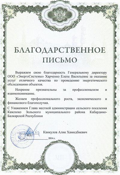 Акции в ветеринарных клиниках нижнего новгорода
